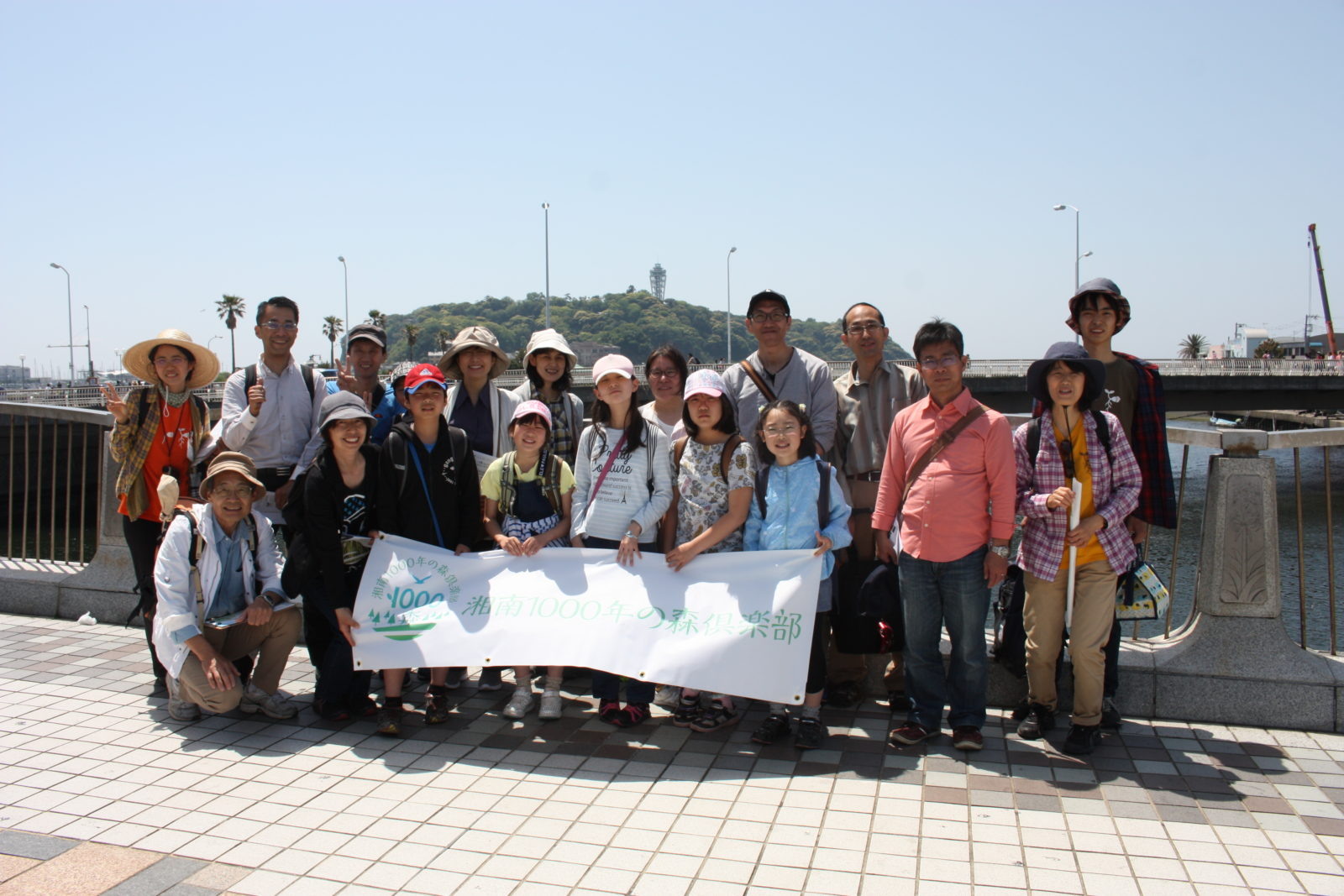 江の島フォレストエコツアー